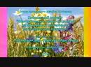 Школа дизайна ИН-Версия. Проект декоративных венков Калтайс М.,Таловская Я
