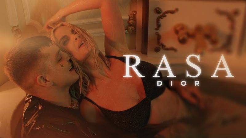 RASA Dior Премьера клипа