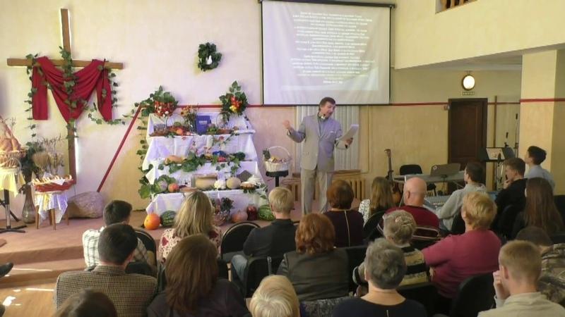 Праздник Жатвы Благодарение Богу за физические и Духовные Дары и Плоды Проповедует Игорь Соловьев