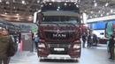 MAN TGX 18 640 4x2 LLS Tractor Truck 2019 Exterior and Interior
