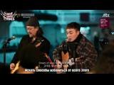 Roy Kim - Gravity (cover John Mayer) (рус. саб)