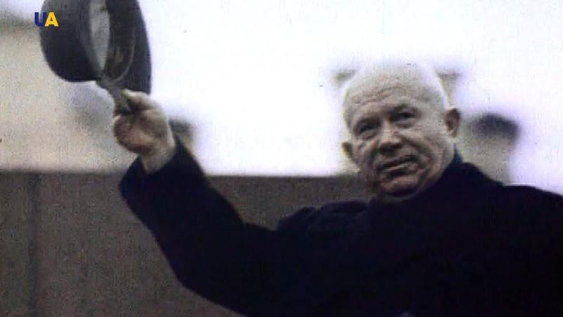 Никита Хрущев. Попытка изменить страну | Пишем историю