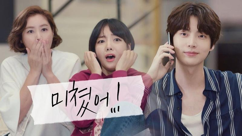 한순간에 분위기 19금♨ 만드는 해맑은 안재현(Ahn Jae hyun) (힛-) 뷰티 인사이드(The Beauty Inside) 2회