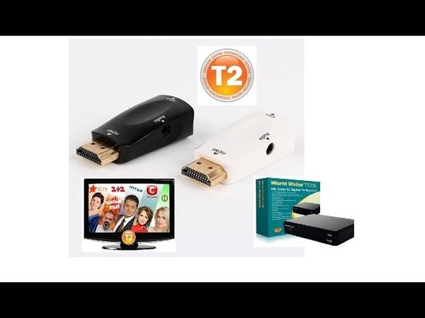 Как подключить тюнер Т2 к монитору переходником HDMI-VGA?