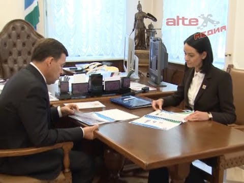 Евгений Куйвашев ознакомился с результатами работы департамента молодёжной политики Свердловской области