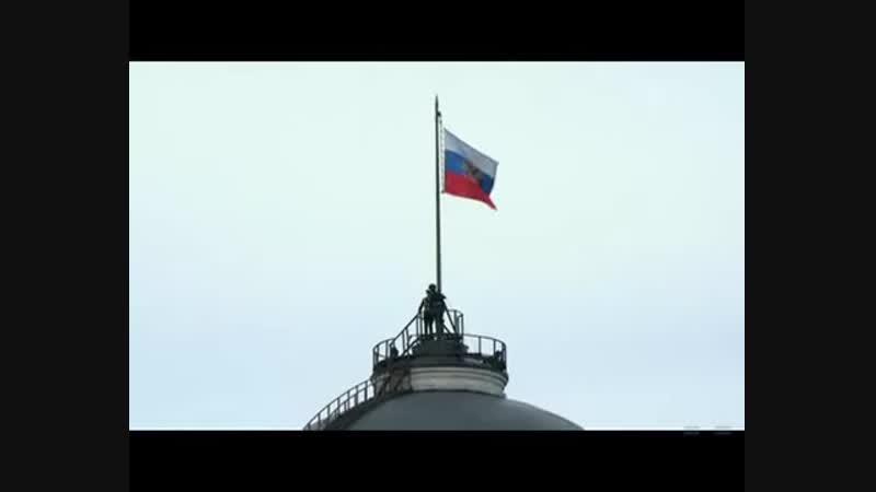 Сорвите Власовское знамя