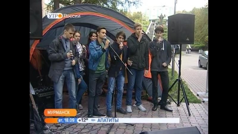 В Мурманске завершился третий городской фестиваль уличного искусства