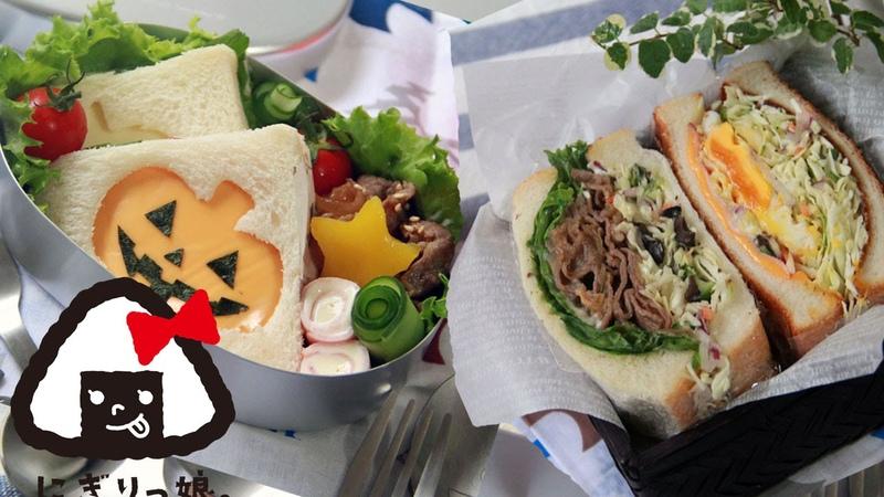 親子弁 ハロウィンサンドと沼サン弁当~How to make today's obento LunchBox ~196時限目Hallow