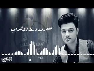 احمد عامر - أرقي إحساس ممكن تشوفه في حياتك - يا قمر ميل -