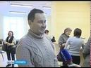 Новая поликлиника больницы №5 на проспекте Октября начала работу