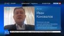 Новости на Россия 24 • Финляндия боится покупателей недвижимости из России