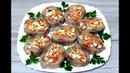 Фаршированная Сельдь КОРОЛЕВА БАЛА на Праздничный Стол Очень Вкусно и Просто Рецепт