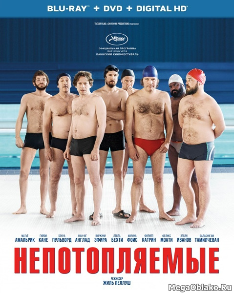 Непотопляемые / Sink or Swim / Le grand bain (2018/BDRip/HDRip)