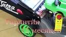 Краткое превью Tatra Garden GLM 2500.