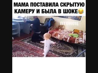 Когда оставили с отцом (6 sec)