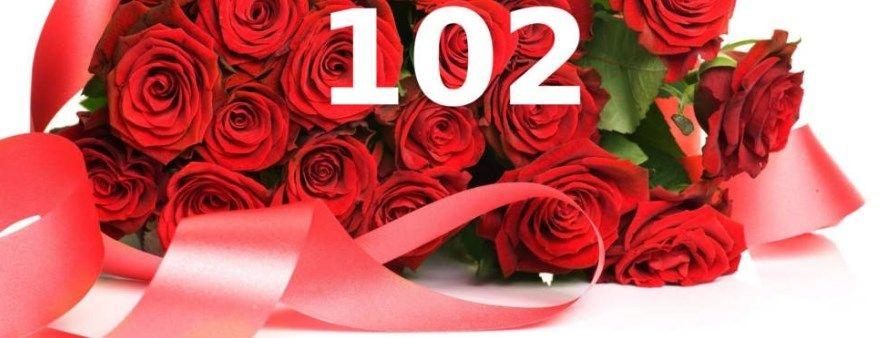 Жительница Селижарово отметит 102 года
