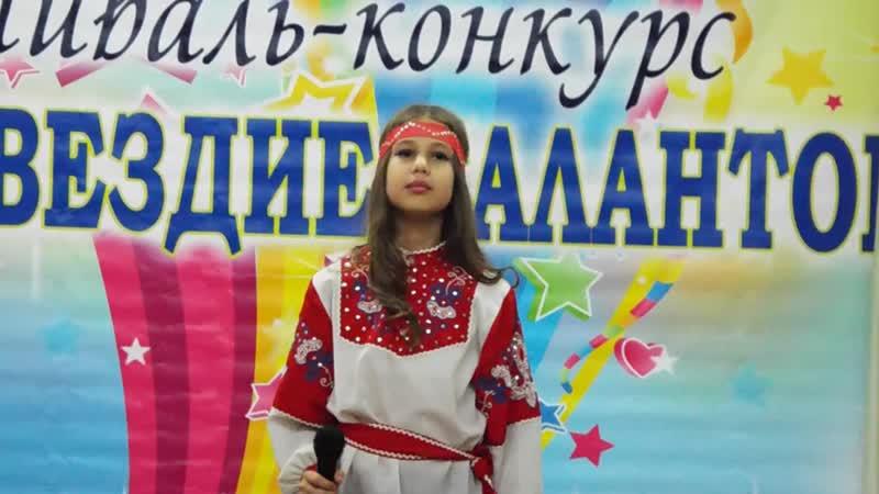 Песня Небо славян,исп. Алиса Бобилева