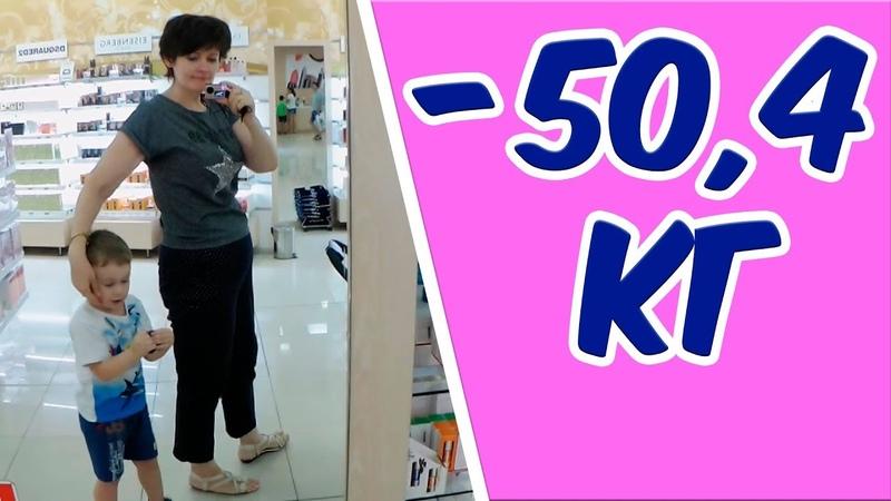 Дневник похудения -50,4 кг Мои тарелочки Как похудеть на 50 кг