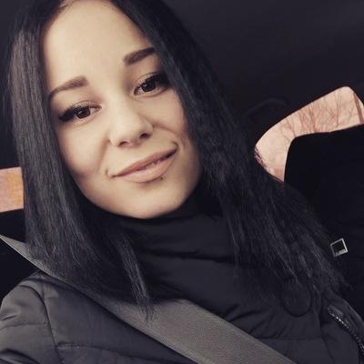 Алина Курганкова