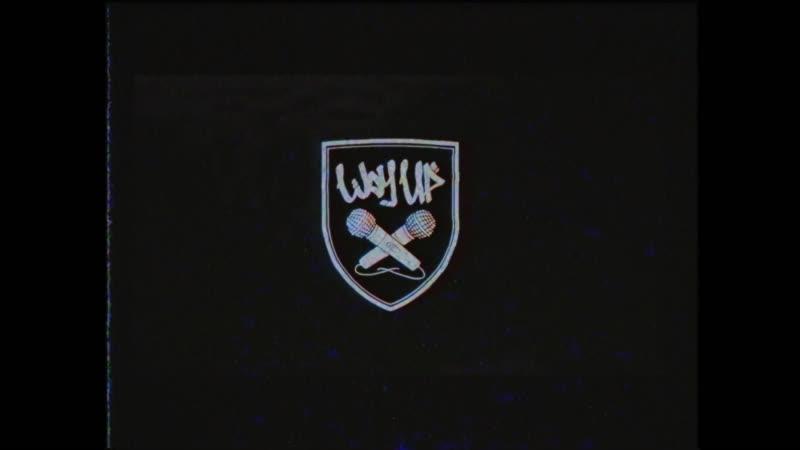 ESCOBAR - Пока на битах (BAD LIVE)
