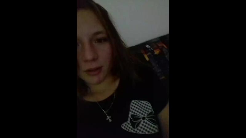 Катерина Осипова - Live