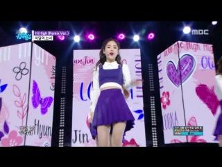 LOONA - Hi High (Remix Ver.) @ Music Core 180929