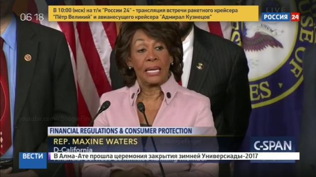 Новости на Россия 24 В США конгрессмен от Калифорнии заявила об атаке России на Корею