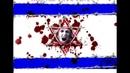 Затмение Луны еврейские ритуалы жертвоприношений