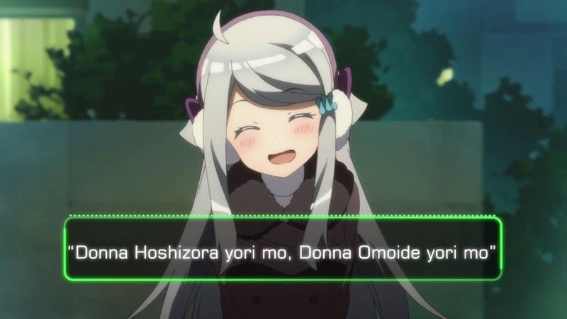 Imouto sae Ireba Ii. ED Full「Donna Hoshizora yori mo, Donna Omoide yori mo」by Aira Yuuki