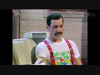 Freddie Mercury - The Great Pretender.Фредди Меркьюри - Великий притворщик.2012