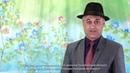 Поздравление с праздником Навруз от таджикской диаспоры