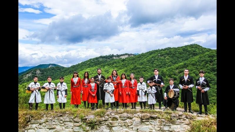 შატილის ასულო - სტუდია ქართველოს ბავშვები (4k