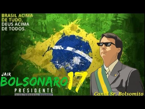 Música - Marreta Do 17 Mito Mito (Bolsonaro2018)