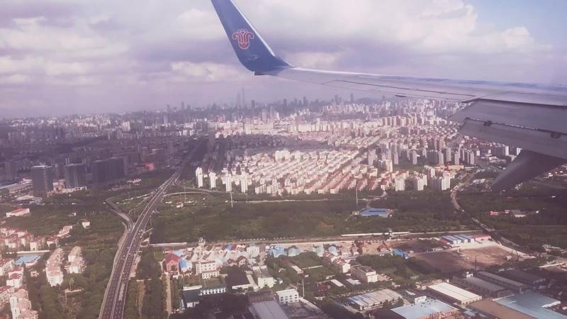 Шанхай 2018✨