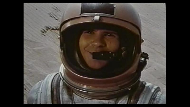 The Wizard of Mars 1965 / Волшебник Марса (rus)