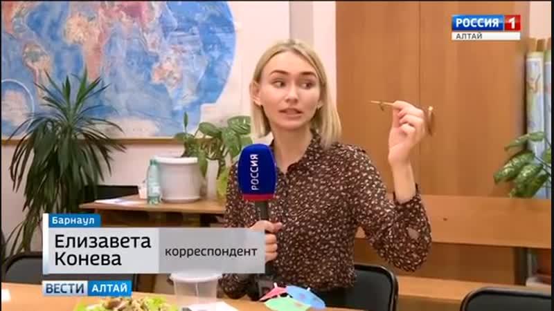 В АлтГУ запустили «Университетский экспресс»