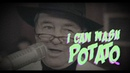 Ian Gillan The Javelins Do You Love Me Official Lyric Video