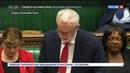 Новости на Россия 24 Британия не утруждает себя доказательствами в деле Скрипаля Россия виновата и точка