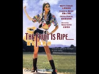 Ягодка созрела( Греческая смоковница) / The Fruit is Ripe(Griechische Feigen) 1976 Санаев,720