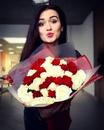 Анастасия Серая фото #25