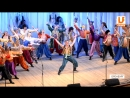 Ансамбль донских казаков на сцене оренбургской филармонии