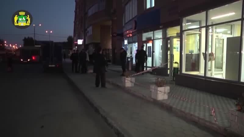 Ограбление возле банка