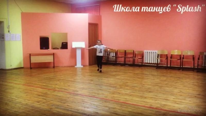 Школа танцев Splash г. Бузулук