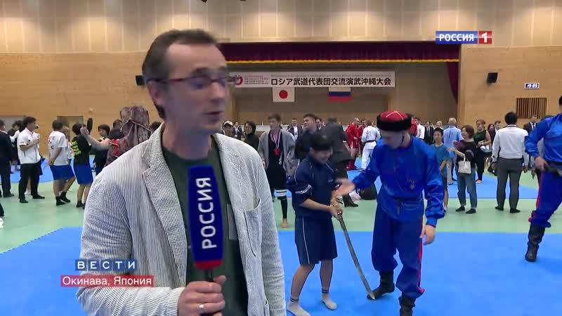 Самбо против каратэ кто кого Русские на Окинаве mp4