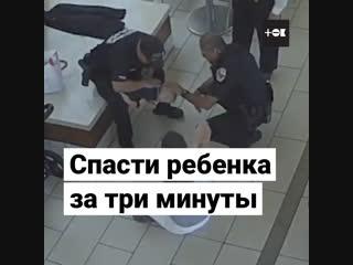 Полицейские спасли малышку
