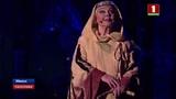 Диве музыкальной оперетты Наталии Гайде 80 Панорама