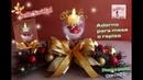 Adorno navideño con copa y como hacer un porta velas