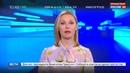 Новости на Россия 24 • Все о великом архитекторе Гауди: выставка в Москве