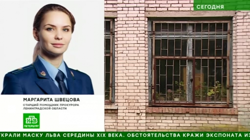 1210 NTV SPB 1920 VIPUSK 01