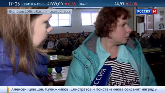Новости на Россия 24 • Шикотанские кукловоды: экс-директора Островного арестовали, учредителю предъявили обвинения